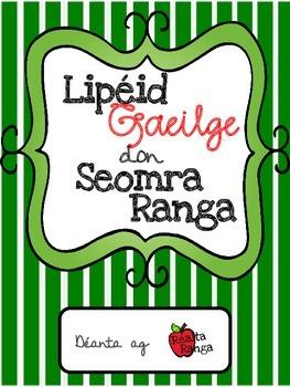 Lipéid Ranga as Gaeilge // Classroom Labels