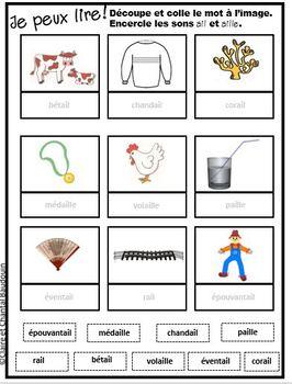 Lire à petits pas Niveau 2  Module 9 sons eu,oeu,eur,oeur,ien,ienne