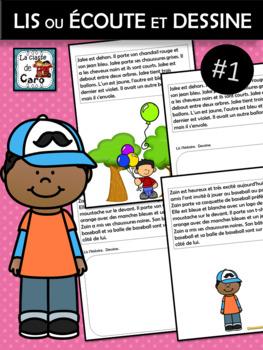 Lis ou écoute et dessine #1 - Activité d'écoute