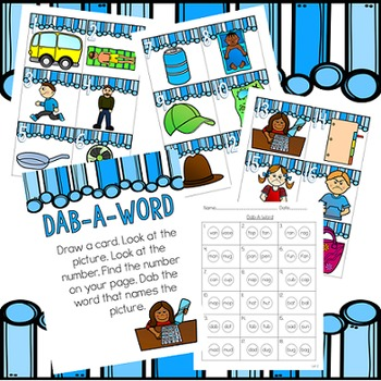List 2 Short a Words and Sight Words Practice Kit - Little to No Prep!