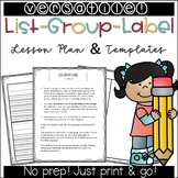 List Group Label Lesson and Printables Templates