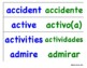 List of cognates - cognados English & Spanish (blue/green)