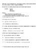 Liste des participes passés irréguliers / List of irregular past participles