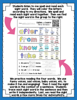 Listen and Learn Activities {First Grade Sight Words)