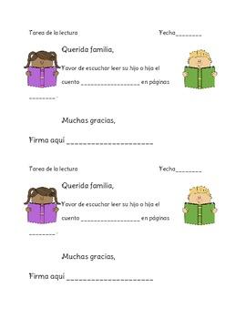 Listen to me Read (Spanish letter)