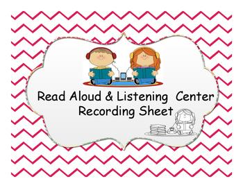 Listening Center Recording Sheet
