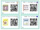 Listening Center with QR Codes {Kevin Henkes Stories}