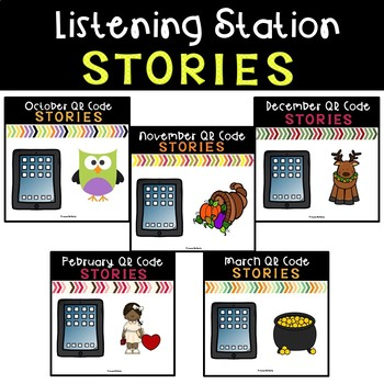 Listening Station Bundle