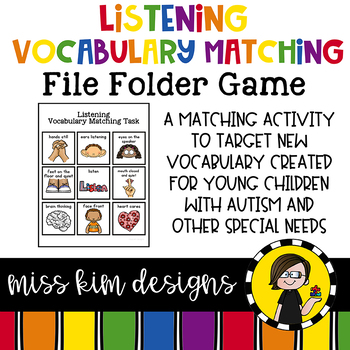Listening Vocabulary Folder Game for Early Childhood Special Education