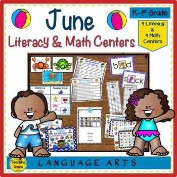 June Literacy & Math Centers:  Ocean & Beach Theme