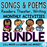 Literacy Activities Bundle: Songs, Poems, Reader's Theater, Writing, Puppets
