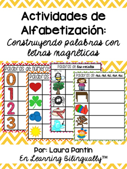 Literacy Activity: Building Words in Spanish