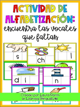 Literacy Activity- Missing Vowels in Spanish