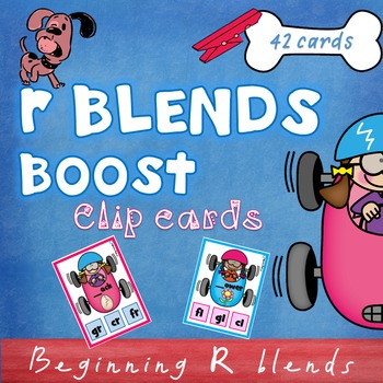 Beginning R Blends Clip Cards - br cr fr gr pr tr