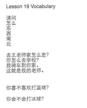 Literacy- Better Chinese L19 Unit