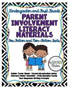 At-Home Literacy Materials - Kindergarten & First Grade - CCSS Aligned