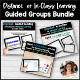 Digital Guided Reading Activities Bundle Google Seesaw Dis