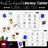 Literacy Center - Beginning Sounds Match {Beginning of the Year} Kindergarten