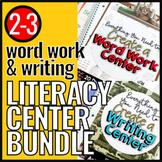 Literacy Centers for 2nd Grade 3rd Grade | Word Work & Writing Center BUNDLE