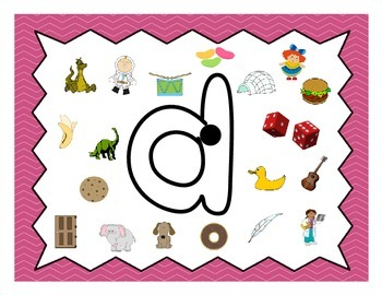 Literacy Center - Initial Letter Sound Picture Card Sorting Mats