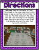 Literacy Center ~ L Blends