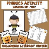 Literacy Center Phonics Activity Sounds of OO Halloween Theme