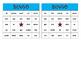 Literacy Center Sight Word Bingo Sheets