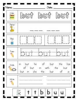 Literacy Center Word Work: Printables for Fry's Sight Words Set 2 {26-50}