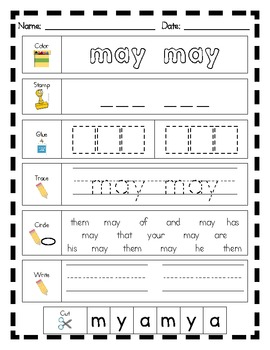 Literacy Center Word Work: Printables for Fry's Sight Words Set 4 {76-100}
