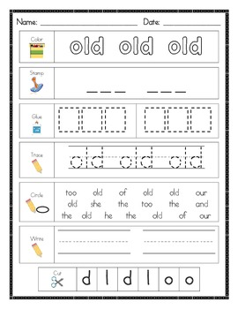 Literacy Center Word Work: Printables for Fry's Sight Words Set 6 (126-150)