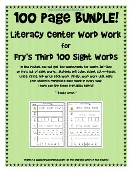 Literacy Center Word Work for Fry's Third 100 Sight Words {SET 3}