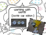 Literacy Center { bottle cap word work }