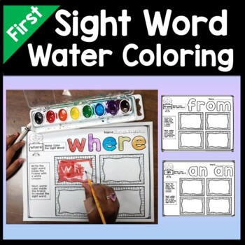 Sight Words First Grade with Watercolors  {41 words!}