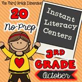 October Literacy Centers (3rd Grade)