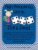 Literacy Centers 4-2 (r-Controlled Vowels, Quotation Marks