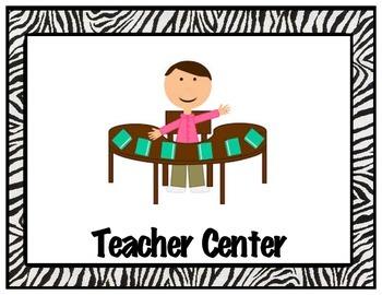 Literacy Centers-Animal Print