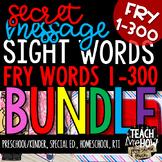 Literacy Centers BUNDLE: Secret Message Sight Words, FRY S