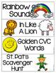March Kindergarten Literacy Centers
