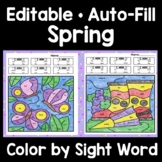 Spring Color by Sight Word and Sight Word Coloring Sheets for Spring {8 pages!}
