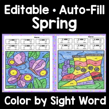 Sight Word Coloring Pages for Spring {8 Pages!} by Sight ...