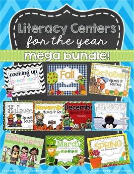 Literacy Centers for the Year {MEGA bundle!}
