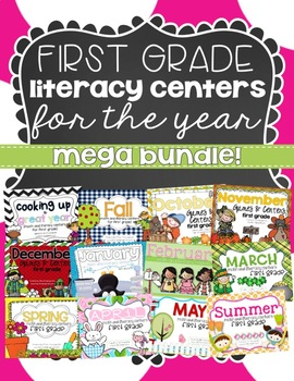 Literacy Centers for the Year {first grade MEGA bundle!}