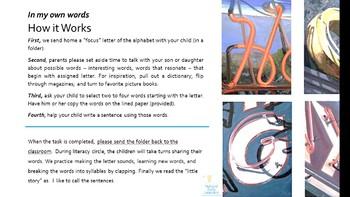 """Literacy """"Fun Work"""" Assignment"""