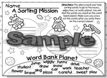 Literacy Galaxy: The Nouns, Verbs, and Adjective Mission