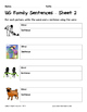 Literacy Interactive Notebook Pages - UG Word Family