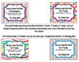 Literacy Lesson Plan Bundle K-3