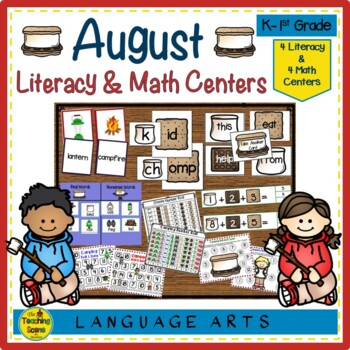 Literacy & Math Centers:  August--Camping & S'mores