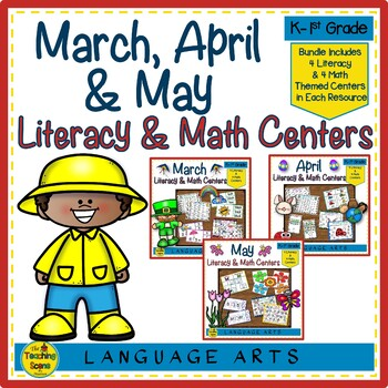 Literacy & Math Centers Bundle: March - May
