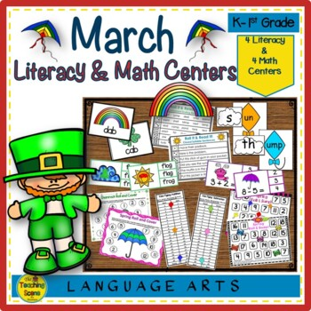 Literacy & Math Centers: March--St. Patrick's Day & Spring