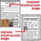 Free Literacy Night Grades 3-5 Comprehension Cootie Catchers